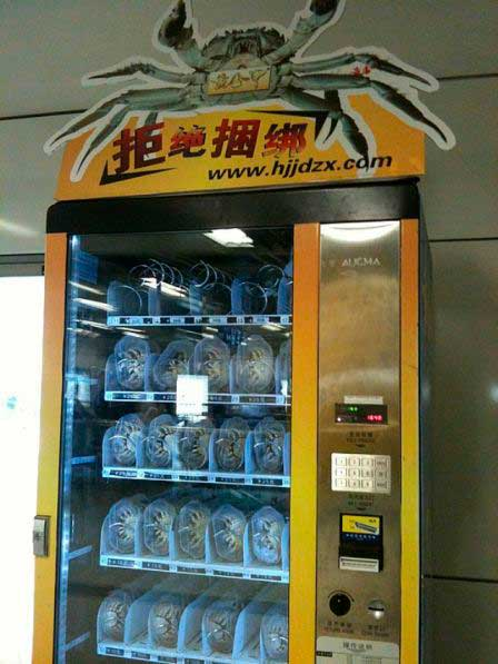 Máquinas vending que venden todo tipo de cosas